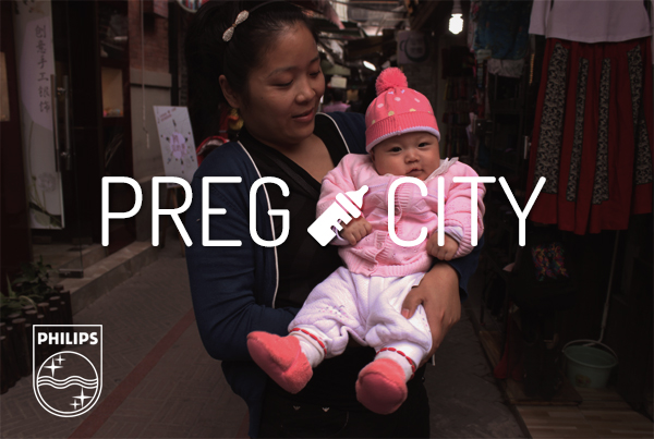 Philips PREG-city